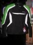 Куртка мотоциклетная Street Fighter MICHIRU