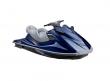 Гидроцикл VX Cruiser '13