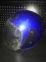 Шлем (открытый) AL-205A M