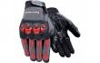 Перчатки G 8101 красный XXL MICHIRU