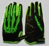 Перчатки HF-СЕ04 GREEN/XL